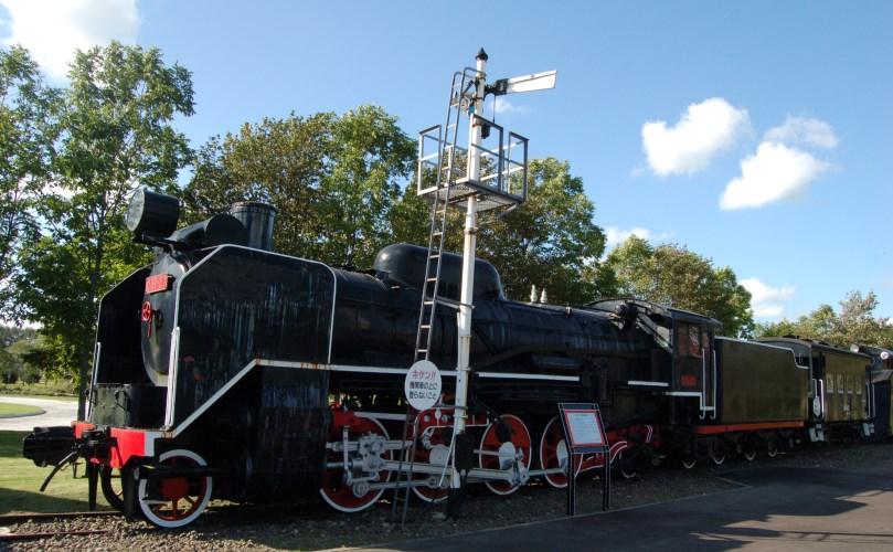 鉄道記念公園 | 町立公園 | 町の施設 | 北海道別海町